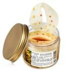ماسک ورقه ای دورچشم ضد چروک اسطخودوس طلایی بیوآکوا BIOAQUA Gold Osmanthus Eye Mask Anti Wrinkle