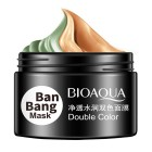 ماسک پاکسازی و مغذی پوست صورت دورنگ بن بنگ بیوآکو BIOAQUA Ban Bang Double Color Moisturizing Mask