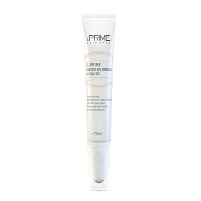 ژل کرم ویتامین C دور چشم 4 در 1 پریم Prime 4 In 1 Instant Vitamin C Eye Firming Cream Gel