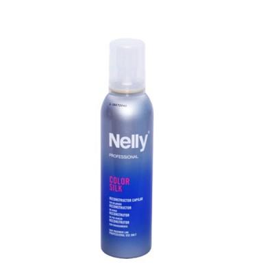 احیاء کننده و محافظ موهای رنگ شده نلی پروفشنال Nelly professional color silk