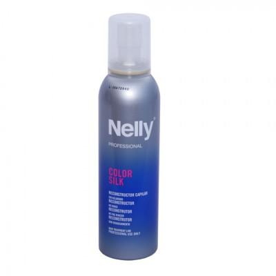 ماسک احیا کننده و محافظ موهای رنگ شده نلی Nelly profeccional color silk